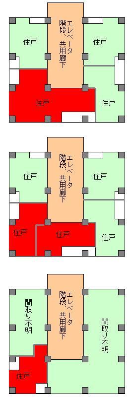 赤く着色した住戸が、広告に掲載されて